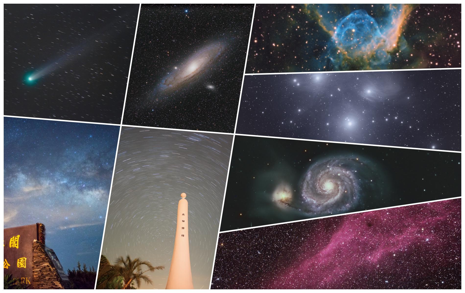 【台北】星空攝影入門講座系列課程 / 講師 傑克森