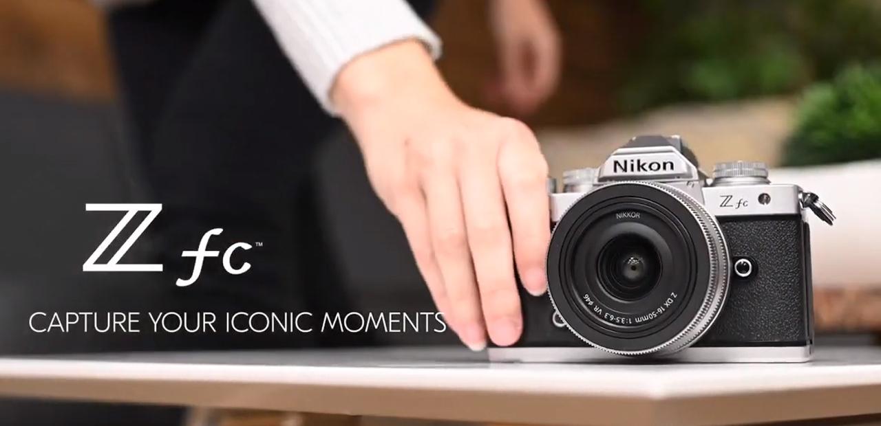 復古輕巧,玩美創意|Nikon Z fc 記錄你的標誌性時刻